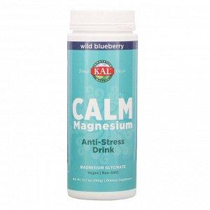 KAL, Calm, магний, антистрессовый напиток, дикая черника, 360 г (12,7 унции)