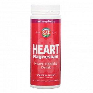 KAL, Магний для сердца, напиток для здоровья сердца, красная малина, 445 г (15,7 унции)