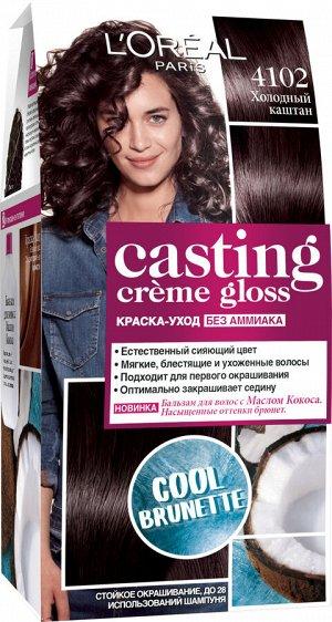 NEW Краска-крем д/волос Кастинг Глосс 4102 Холодный каштан