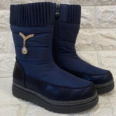 Baby Shop! Все в наличии! Зимние Забавы! — Обувь по приятной цене! — Для детей