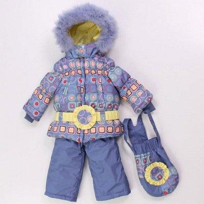Модные детские джинсы! Быстрая выдача — Зимние куртки и костюмы от 1199 руб. Акция! — Верхняя одежда