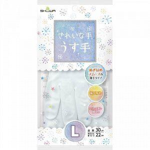 03429 Перчатки виниловые c внутренним покрытием, размер L