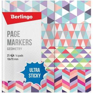 """Флажки-закладки Berlingo """"Ultra Sticky"""" """"Geometry"""", 18*70мм, бумажные, в книжке, с дизайн., 25л*4 бл"""
