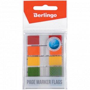 Флажки-закладки Berlingo 45*12мм, 20л*5 неоновых цветов, европодвес
