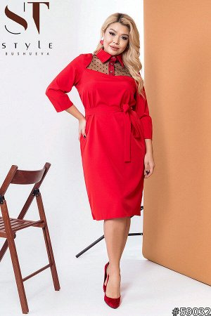 Платье 59032