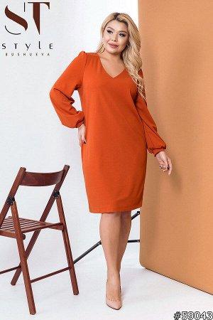 Платье 59043