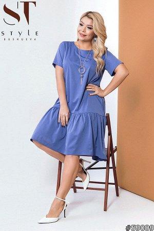 Платье 59009