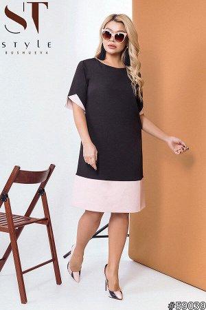 Платье 59039