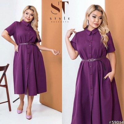 ⭐️*SТ-Style*Новинки+ Распродажа*Огромный выбор одежды! — 48+: Платья 2 — Платья
