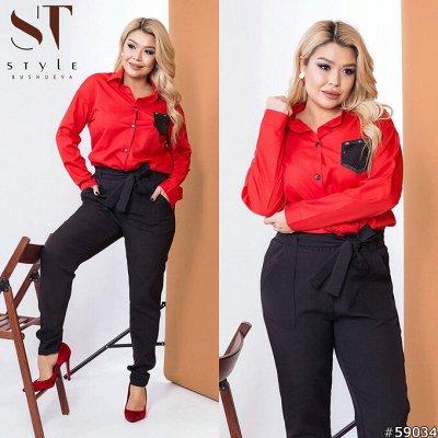 ⭐️*SТ-Style*Новинки+ Распродажа*Огромный выбор одежды! — 48+: Костюмы с брюками — Костюмы