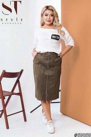 Костюм  59059 (кофта+юбка)