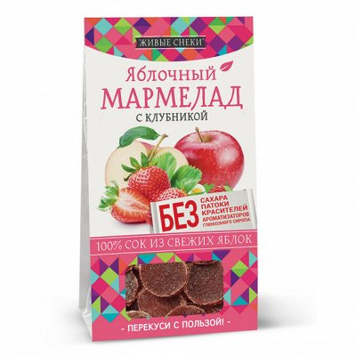 Живые снэки - полезный и вкусный перекус! — Мармелад — Мармелад и зефир