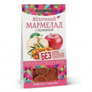 "МАРМЕЛАД/Яблочный мармелад ""С облепихой"", упаковка 90г"