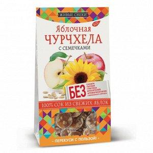 ЧУРЧХЕЛА/Яблочная чурчхела с семечкой, упаковка 90г