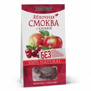 """СМОКВА/Яблочная смоква """"С клюквой"""", упаковка 60г"""