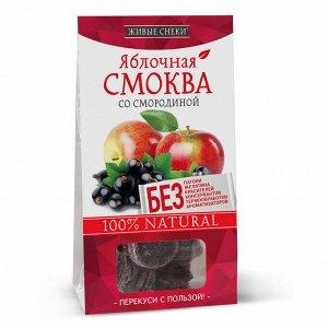"""СМОКВА/Яблочная смоква """"Со смородиной"""", упаковка 60г"""