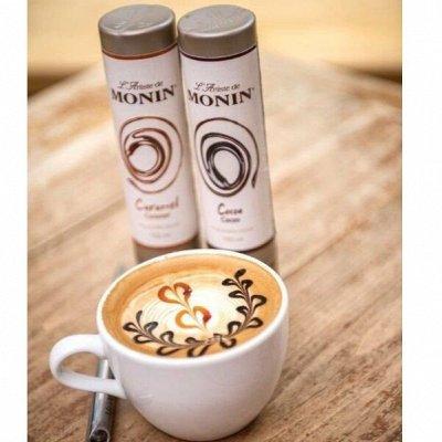 Tea*Coffe.Ресторанное! 30 Новинка Кофейный скраб!! — Новинка!! Маркеры для кофе — Сиропы и топпинги