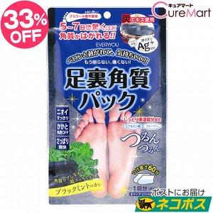 """36655 """"EVERYYOU"""" Носочки-пилинг с экстрактом бамбукового угля и ароматом мяты, 1 пара"""