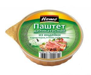 """Паштет """"Хаме"""" 75г из индейки деликатесный"""