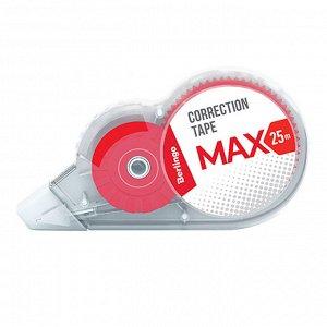 "Корректирующая лента Berlingo ""Max"", 5мм*25м, блистер, европодвес"