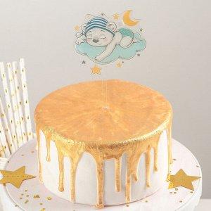 Топпер на торт «Сонный мишутка», 13?8 см 4150226