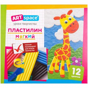 Пластилин ArtSpace, 12 цветов, со стеком, картон