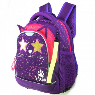 Ранцы и рюкзаки UFО PEОPLЕ 55📚 Новинки: пеналы и папки А4 — Ранцы-рюкзаки для начальной школы (облегченные) — Школьные рюкзаки