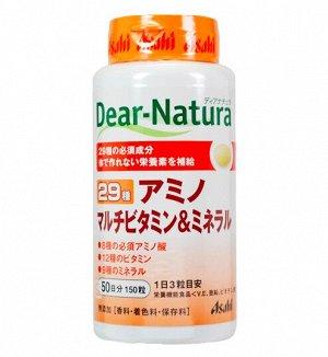 Мощный комплекс аминокислот, витаминов и минералов «29 элементов» от Dear Natura на 30 дней