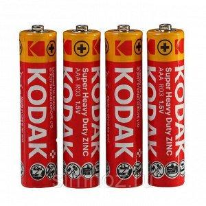 Батарейки KODAK R03-4S EXTRA HEAVY DUTY (40/200)(Цена за 4 шт.)