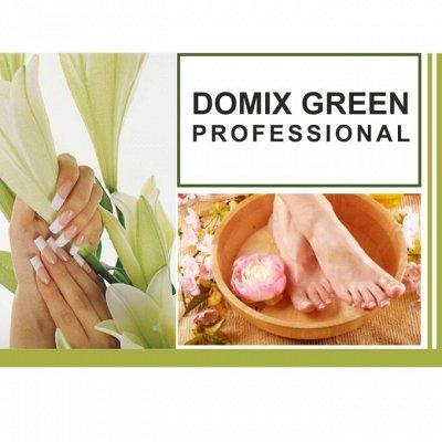 👑А*Элита! 23 Быть Настоящей,Быть Собой! ✂ — DOMIX GREEN PROF для салонов. Руки.Ноги — Кремы для тела, рук и ног