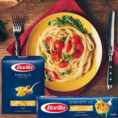 🔥 Запасы - практичной хозяйки 🔥  — Изысканная паста Барилла! — Макаронные изделия