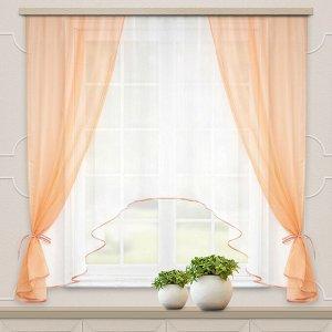 Комплект штор для кухни Шарм 285*160 персик-молочный