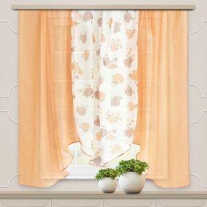 Комплект штор для кухни Альби 270*160 персик