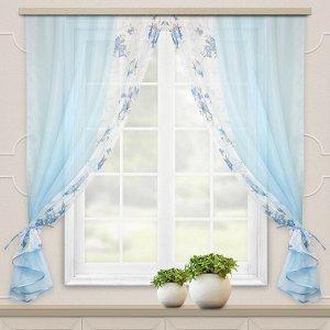 Комплект штор для кухни Арина голубой