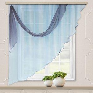Комплект штор для кухни Весна 280*160 голубой лев.