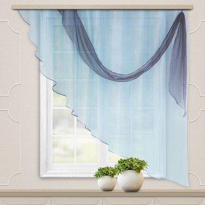 Комплект штор для кухни Весна 280*160 голубой прав.