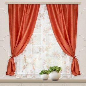 Комплект штор для кухни Романтика 285*160 терракот