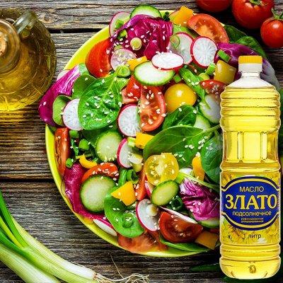 🔥 Запасы - практичной хозяйки 🔥  — Масла растительные — Растительные масла