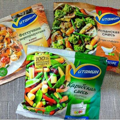 АлтайХлеб, Мираторг, Мерилен и др. — Vитамин - Овощные смеси с соусом — Готовые блюда