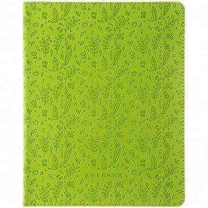 """Дневник 1-11 кл. 48л. ЛАЙТ """"Leaves pattern. Green"""", иск. кожа, ляссе, тиснение"""