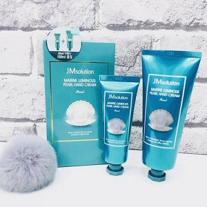 JMsolution Marine Luminous Pearl Hand Cream (set) Набор кремов для рук с экстрактом жемчуга 100мл+50мл