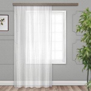 штора Органза 150*260 см со шторной лентой белый
