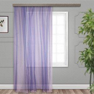 штора Органза 150*260 см со шторной лентой розово-синий