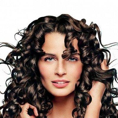 СВОБОДА - наша знаменитая косметика. Скидка 20% — Cредства для хим.завивки — Химическая завивка и выпрямление