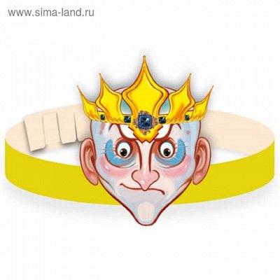 ❗❗Праздник на ура.❗❗Елочные украшения. — Карнавальные маски — Карнавальные товары