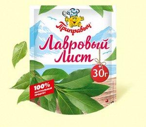 ЛАВРОВЫЙ ЛИСТ 30 гр.