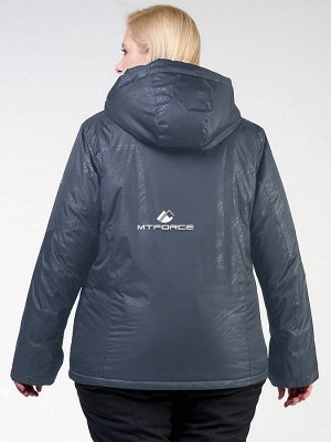Женская зимняя горнолыжная куртка большого размера серого цвета