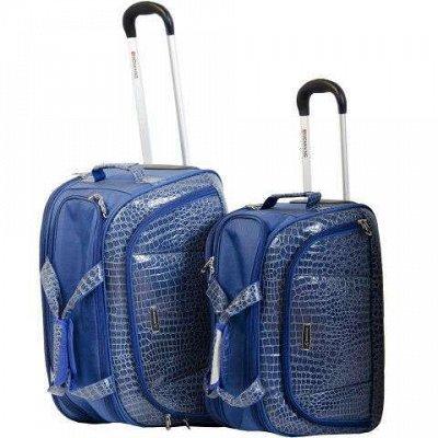 Чемоданное настроение! Комплект из 2х всего 4500 р. — Сумки на колесиках — Дорожные сумки
