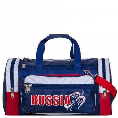 Держим цены! Ортопедические рюкзаки! Сумки и барсетки! — Дорожные и спортивные сумки — Дорожные сумки