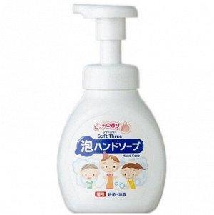 Мыло-пенка для рук с антибактериальным эффектом (аромат персика) помпа 250 мл / 20